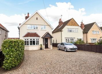 Thumbnail 4 bedroom detached house for sale in Crockhamwell Road, Reading