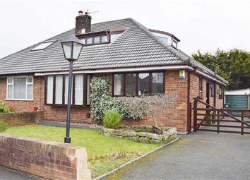 Thumbnail 3 bedroom semi-detached bungalow for sale in Birch Road, Garstang, Preston