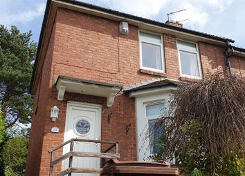 Thumbnail 2 bed terraced house for sale in Adair Avenue, Fenham, Newcastle Upon Tyne
