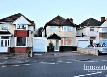 Thumbnail 4 bed detached house for sale in Penncricket Lane, Oldbury
