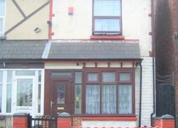 Thumbnail 3 bedroom terraced house for sale in Dudley Road East, Oldbury