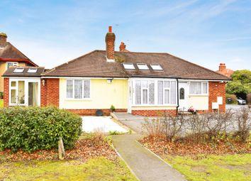 Thumbnail 1 bed terraced bungalow for sale in Knaresborough Road, Harrogate