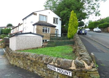 Thumbnail 3 bed detached house for sale in Kenya Mount, Keighley