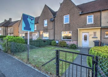 Thumbnail 2 bed end terrace house for sale in Queens Gardens, East Calder, Livingston