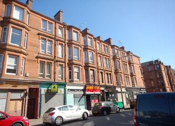 Thumbnail 1 bed flat for sale in Old Castle Road, Cathcart