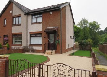 Thumbnail 2 bed semi-detached house for sale in Springholm Drive, Airdrie