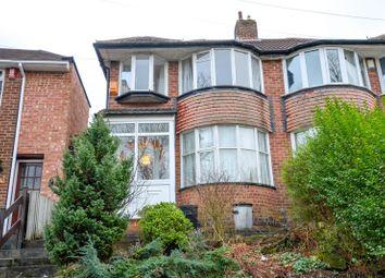 Thumbnail 3 bedroom semi-detached house for sale in Falconhurst Road, Selly Oak, Birmingham