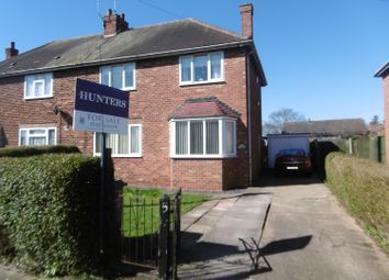 Thumbnail 3 bedroom semi-detached house for sale in Cherry Tree Road, Gainsborough