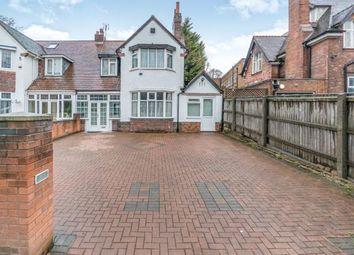 Thumbnail 4 bedroom semi-detached house for sale in Edgbaston Road, Cannon Hill, Birmingham, West Midlands