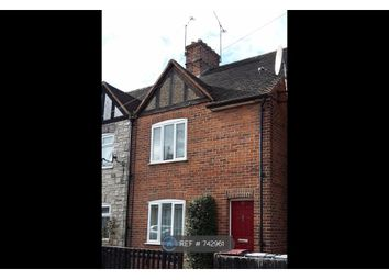 2 bed semi-detached house to rent in Tidmarsh Street, Reading RG30