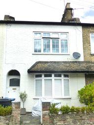 Thumbnail 1 bed flat to rent in Elton Road, Kingston Upon Thames