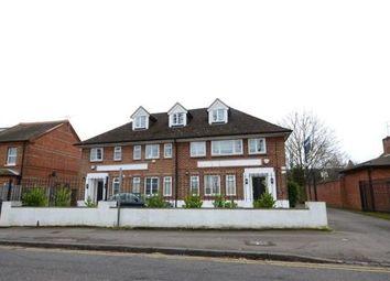 Thumbnail 2 bed flat for sale in Kentwood Hill, Tilehurst, Reading