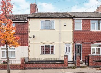 Thumbnail 2 bed terraced house for sale in Cambridge Street, South Elmsall, Pontefract