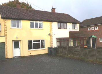 Thumbnail 3 bed semi-detached house for sale in Reddicap Heath Road, Sutton Coldfield, West Midlands