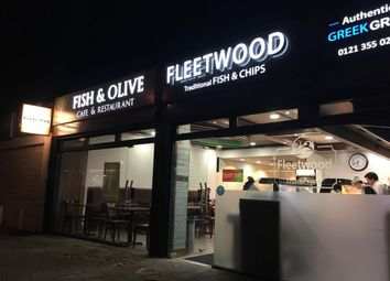 Thumbnail Restaurant/cafe for sale in 51-53 Boldmere Road, Sutton Coldfield