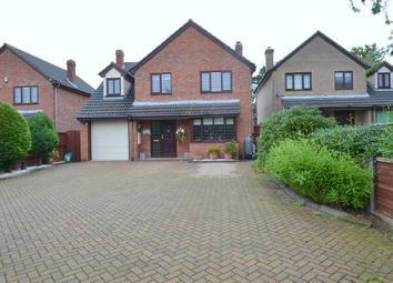 Thumbnail 4 bedroom detached house for sale in High Street, Acton, Sudbury