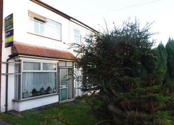 Thumbnail 3 bedroom end terrace house for sale in Umberslade Road, Selly Oak, Birmingham