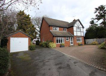 Thumbnail 5 bed detached house for sale in Court Drive, Hillingdon, Uxbridge
