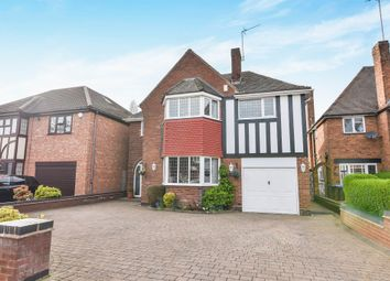 Thumbnail 4 bedroom detached house for sale in Pear Tree Drive, Great Barr, Birmingham