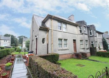 Thumbnail 2 bed flat for sale in Netherton Oval, Lennoxtown, Glasgow, East Dunbartonshire
