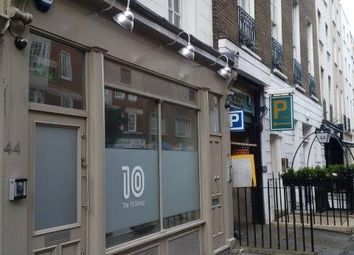 Thumbnail Retail premises to let in Crawford Street, Marylebone Village, London, West End