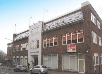 Thumbnail Office for sale in Trafalgar House 47-49 King Street, Dudley