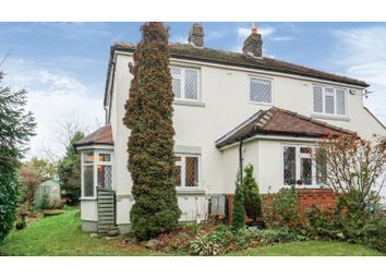 Thumbnail 4 bed detached house for sale in Long Line, Sheffield