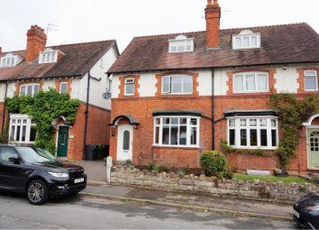 Thumbnail 4 bed semi-detached house for sale in Sandhills Lane, Birmingham