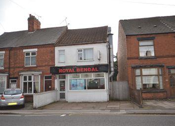 Thumbnail Retail premises for sale in Queens Park Court, London Road, Hinckley