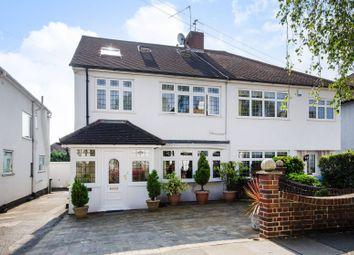 Thumbnail 4 bed semi-detached house for sale in Whitegate Gardens, Harrow Weald