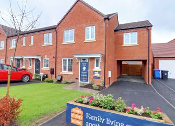 Dowling Drive, Fradley, Lichfield WS13. 3 bed end terrace house for sale