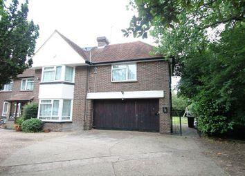 Thumbnail 1 bed property to rent in Harmondsworth Lane, Harmondsworth, West Drayton