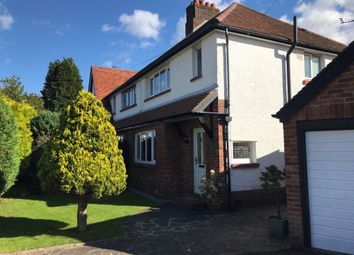 Thumbnail 3 bed end terrace house for sale in Heol Y Bont, Rhiwbina, Cardiff