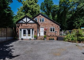 Thumbnail 5 bed detached house for sale in Granville Park West, Aughton, Ormskirk