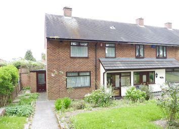 Thumbnail 3 bedroom end terrace house for sale in Freasley Road, Shard End, Birmingham