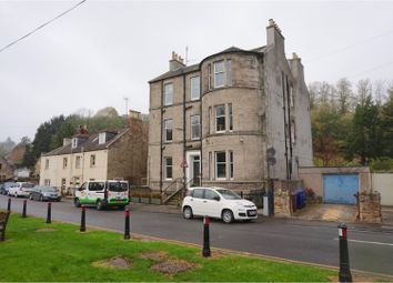 Thumbnail 1 bed flat for sale in School Green, Lasswade