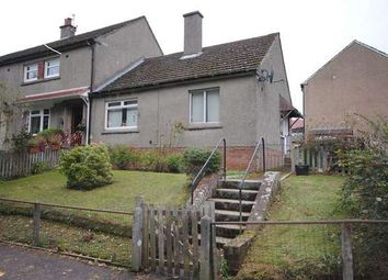 Thumbnail 1 bed bungalow for sale in 35 Parkandarroch Crescent, South Lanarkshire, Carluke