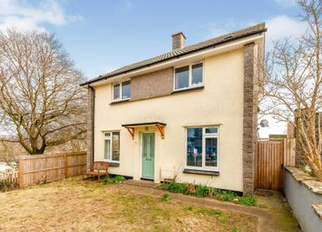 Thumbnail End terrace house for sale in Stonewall Terrace, Frome