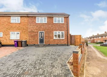 3 bed end terrace house for sale in Northfields, Letchworth Garden City SG6