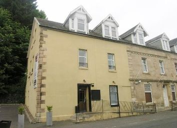 Thumbnail 3 bed flat to rent in Nethan View, Blair Road, Crossford, Carluke