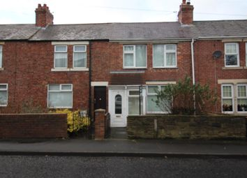Thumbnail 2 bedroom terraced house for sale in Station Road, Camperdown, Newcastle Upon Tyne