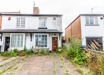 Thumbnail 2 bed end terrace house for sale in Woodgate Lane, Bartley Green