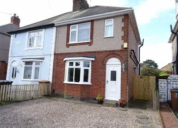 Thumbnail 3 bedroom semi-detached house for sale in Metcalfe Street, Earl Shilton, Leicester