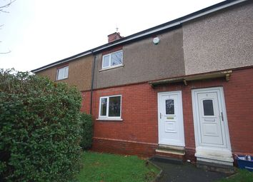 Thumbnail 2 bed terraced house to rent in Chestnut Grove, Accrington