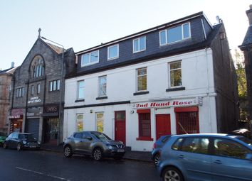 Thumbnail 2 bed flat to rent in Shore Street, Gourock