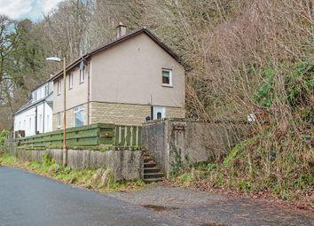 Thumbnail 3 bedroom detached house for sale in Glenshellach Road, Oban