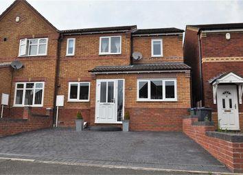 Thumbnail 3 bedroom semi-detached house for sale in Julie Croft, Coseley, Wolverhampton, West Midlands