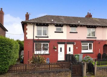Thumbnail 2 bed end terrace house for sale in Hulme Square, Macclesfield, Cheshire