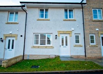 Thumbnail 2 bed terraced house to rent in 88 Skene View, Westhill, Aberdeenshire