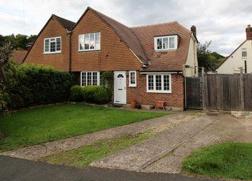 Thumbnail 4 bed semi-detached house for sale in Cranmore Gardens, Aldershot